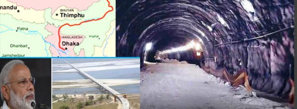 Construction of a long tunnel from China under brahmaputra river begins!
